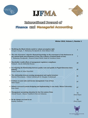 International Journal of Finance & Managerial Accounting